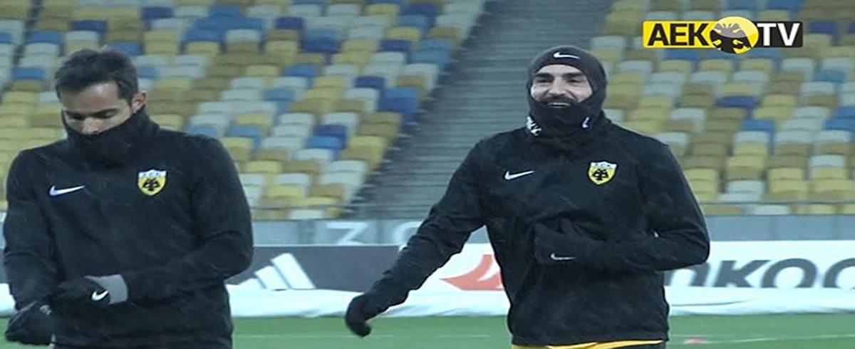 Η ΑΕΚ στο παγωμένο Κίεβο (βίντεο)