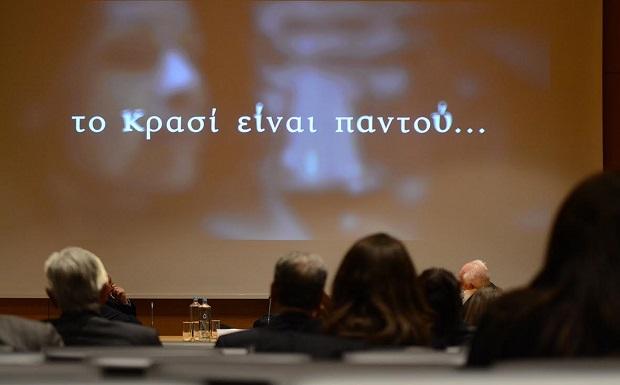 Η έκθεση Οινόραμα απεικονίζει τον δυναμισμό του ελληνικού κρασιού