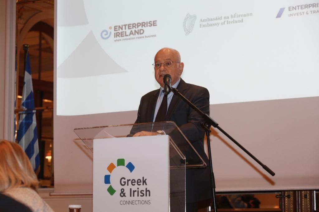 Παπαδημητρίου: Να πείσουμε τους Ιρλανδούς επενδυτές για τις πολλές ευκαιρίες σε τεχνολογία εφοδιαστικής αλυσίδας, τις επιστήμες υγείας και την ενέργεια