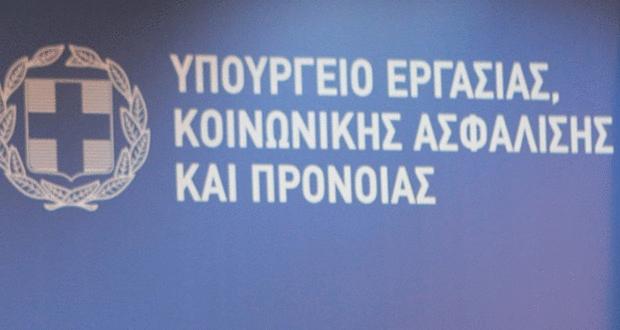 Όλες οι λεπτομέρειες για ρύθμιση οφειλών έως 50.000 ευρώ προς Ταμεία