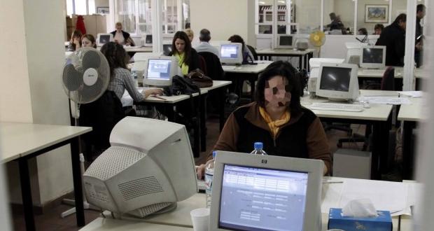 16,2 δισ. ευρώ τον χρόνο κοστίζουν οι 466.186 δημόσιοι υπάλληλοι