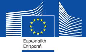 Ευρ. Επιτροπή: Facebook, Twitter και Google+ πρέπει να καταβάλουν πρόσθετες προσπάθειες για να συμμορφωθούν πλήρως με τους κανόνες της ΕΕ για την προστασία των καταναλωτών