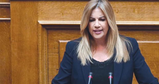 Η ομιλία & δευτερολογία της Φώφης Γεννηματά στην προ ημερησίας συζήτηση για τα δημοσιονομικά