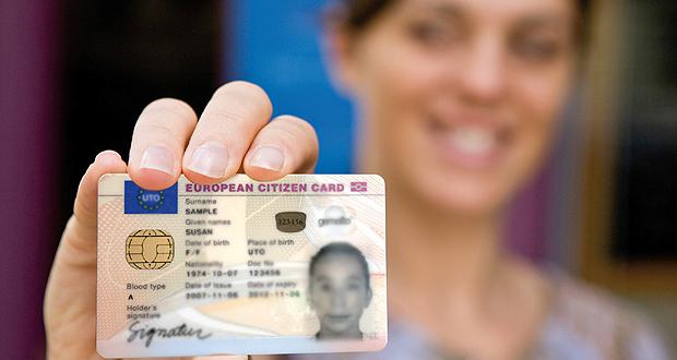Νέες ταυτότητες στο τέλος του '18: Όλα όσα πρέπει να ξέρετε