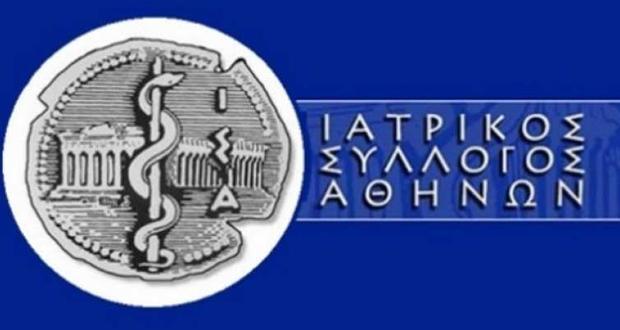 Ο ΙΣΑ απέστειλε επιστολή στους Υπουργούς Οικονομικών και Υγείας για τη μετάταξη των ιατρικών αναλώσιμων ειδών και μηχανημάτων στον υπερμειωμένο συντελεστή ΦΠΑ