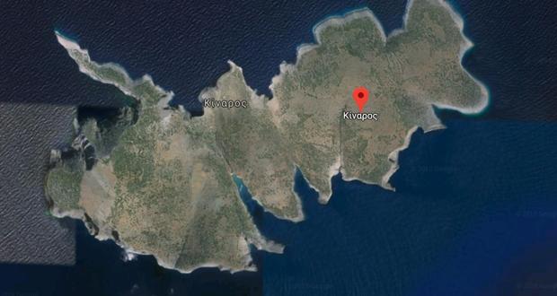 Η νήσο Κίναρος «υιοθετήθηκε» από την EENE