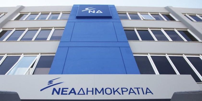 Πέφτουν τα τζάκια της ΝΔ στη Β΄ Αθήνας
