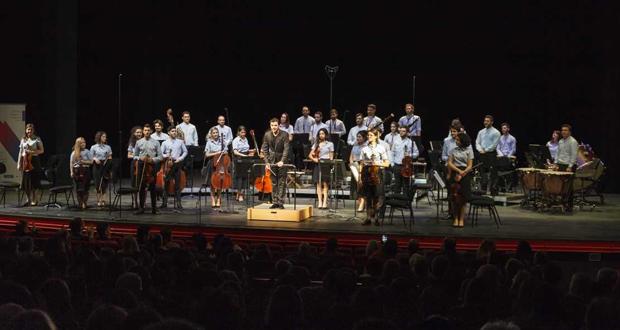 Συναυλία Ελληνικής Συμφωνικής Ορχήστρας Νέων στην Εναλλακτική Σκηνή ΕΛΣ