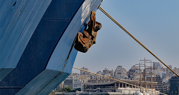 """""""Ασφάλεια και Προστασία στα Ευρωπαϊκά Λιμάνια / Ευρωπαϊκά Έργα ΟΛΠ"""" – Διεξαγωγή του συνεδρίου"""