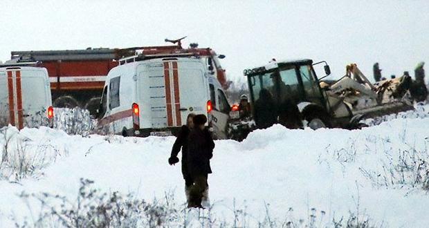 Αεροπορική τραγωδία με 71 νεκρούς στη Ρωσία (βίντεο)