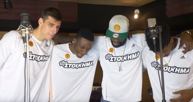 Αποκλειστικά στον ΟΠΑΠ: Οι «μάγοι» της πορτοκαλί μπάλας αφιερώνουν τραγούδια στον Άγιο Βαλεντίνο (βίντεο)