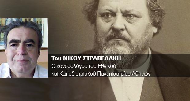 Από τον κύριο Vogt στον κύριο Τσίπρα και οι δύο αιώνες Βαλκανικής Τραγωδίας