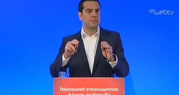 Τσίπρας: Αλλοι παραιτούνται για 23.000 ευρώ ενώ άλλοι κάνουν τον «κινέζο» για 23 δισ. ευρώ (Live)