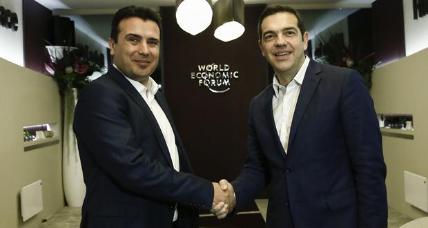 Αποκλειστικό: Ετοιμο το Σύμφωνο Ελλάδας & ΠΓΔΜ – Είναι στα χέρια του Τσίπρα