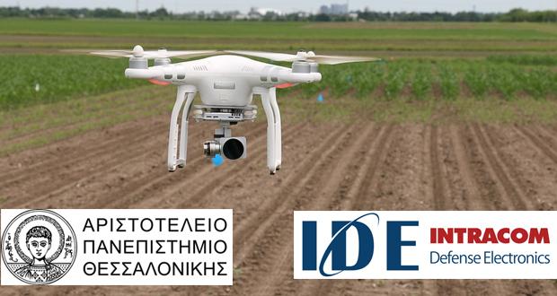 Συνεργασία IDE και ΑΠΘ σε Μη Επανδρωμένα Αεροχήματα (UAS)