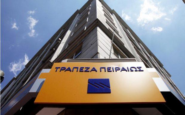 Στην Resolute Αsset Management η διαχείριση των ακινήτων της Τράπεζας Πειραιώς στη Βουλγαρία