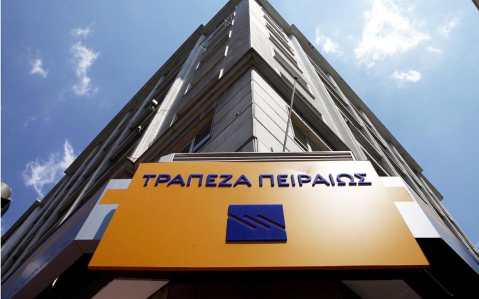 Νέα συμφωνία ύψους 100εκατ. ευρώ μεταξύ ΕΤΕπ και Τράπεζας Πειραιώς για τη μείωση του ενεργειακού κόστους των επιχειρήσεων στην Ελλάδα