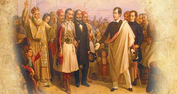 «Ο διεθνής περίγυρος και ο φιλελληνισμός  κατά την Ελληνική Επανάσταση»