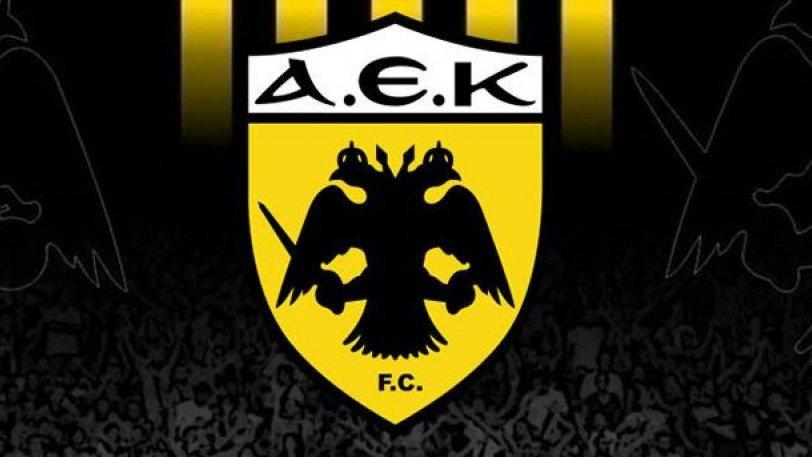 ΑΕΚ: Δεν εκβιάζουμε για το πρωτάθλημα! Το διεκδικούμε»