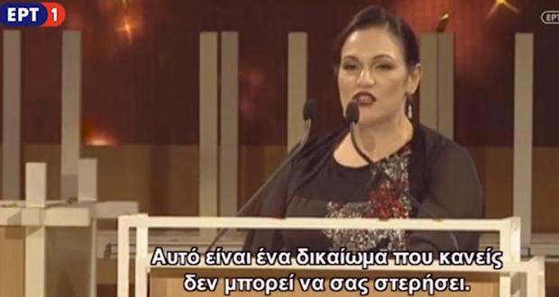 Ο ΠτΔ συνεχάρη την Άντρια Ζαφειράκου που βραβεύτηκε ως η καλύτερη δασκάλα στον κόσμο