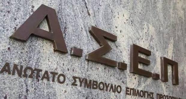 """Πίνακες κατάταξης """"προσωρινών"""" ΑΣΕΠ Δήμων"""