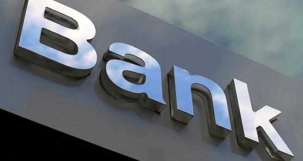 119 τράπεζες της ΕΕ  έχουν «κόκκινα» δάνεια!