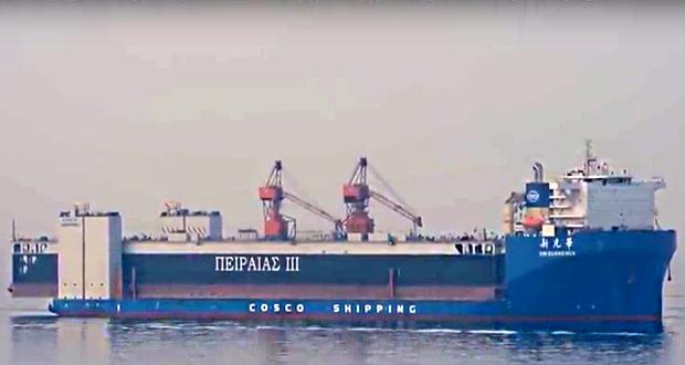 Piraeus III : Έφτασε η νέα δεξαμενή του ΟΛΠ στον Πειραιά (βίντεο)