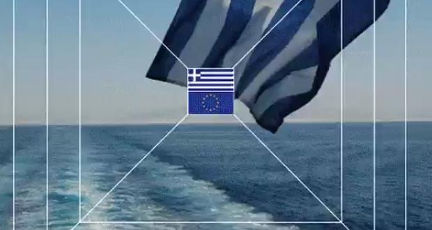 Καραμούζης: «Νησί» σταθερότητας η Ελλάδα