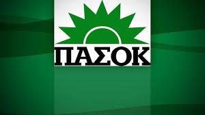Κινήσεις τοπικών αρχόντων για συνεργασία του ΠΑΣΟΚ με τον ΣΥΡΙΖΑ