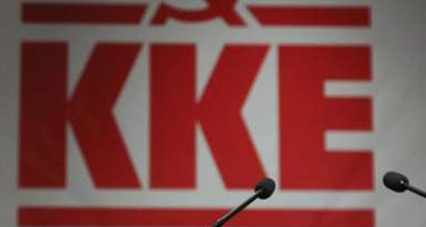 ΚΚΕ για FYROM: Βασικός στόχος της κυβέρνησης ΣΥΡΙΖΑ-ΑΝΕΛ η επίσπευση της ένταξης…