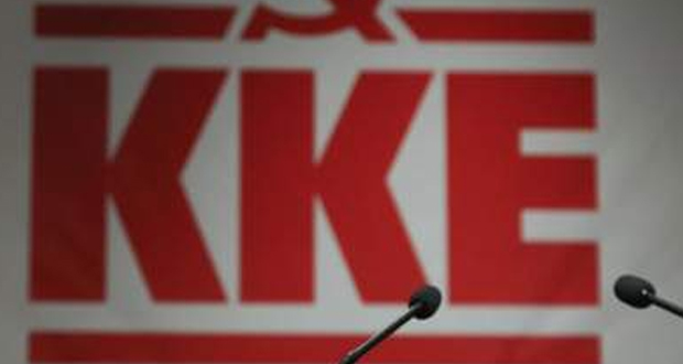 "KKE: Η ""νέα αριστερά"" παλιά κι αμαρτωλή ενώ η ευρωπαϊκή σοσιαλδημοκρατία με τα δεξιά κόμματα έχουν ματώσει τους λαούς της Ευρώπης"