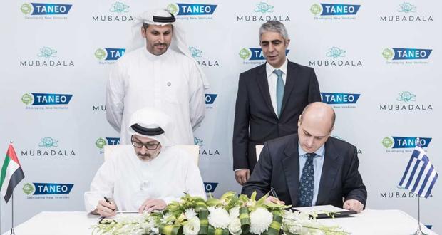 Συμφωνία για τη δημιουργία επενδυτικού fund ΤΑΝΕΟ-MUBADALA με 400 εκατ. ευρώ