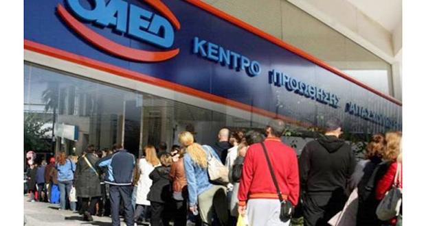 Κόλλησε στο 20,7% – 20,8% η ανεργία!