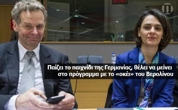 ΘΕΡΜΟ ΚΑΛΟΚΑΙΡΙ στρώνει το ΔΝΤ