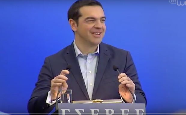 Αλ. Τσίπρας: Αποτελεί στόχο αλλά και δέσμευση, να προχωρήσουμε στη μείωση της φορολογίας