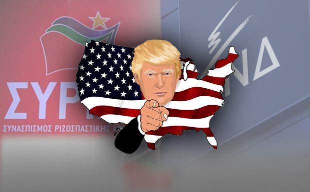 Κυβέρνηση ΣΥΡΙΖΑ – ΝΔ θέλουν οι Αμερικανοί!