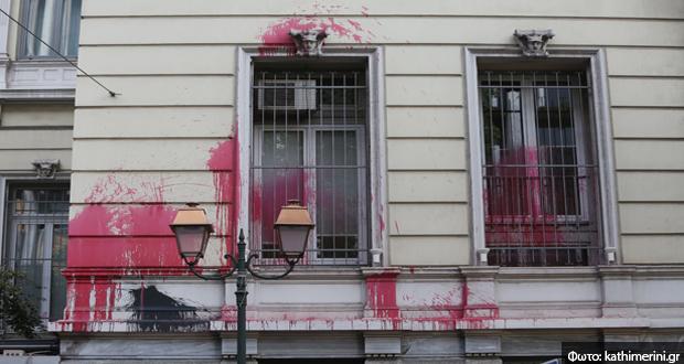 K. Μητσοτάκης: «Πάλι έφυγαν σαν κύριοι…» – Καταδικάζει το ΥΠΕΞ την επίθεση