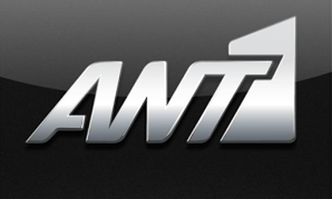 Συνεργασία ANT1 και Kanal D International