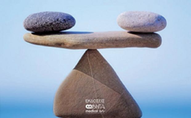 Μιλώντας για την ΟΡΙΑΚΗ ΔΙΑΤΑΡΑΧΗ ΠΡΟΣΩΠΙΚΟΤΗΤΑΣ – Διαλεκτική Συμπεριφορική Θεραπεία (βιβλίο)