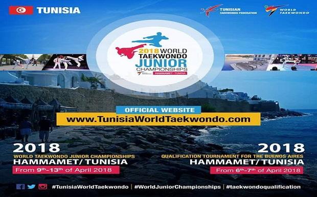 Διπλή παγκόσμια αγωνιστική πρόκληση για το ελληνικό ταεκβοντό στην Τυνησία