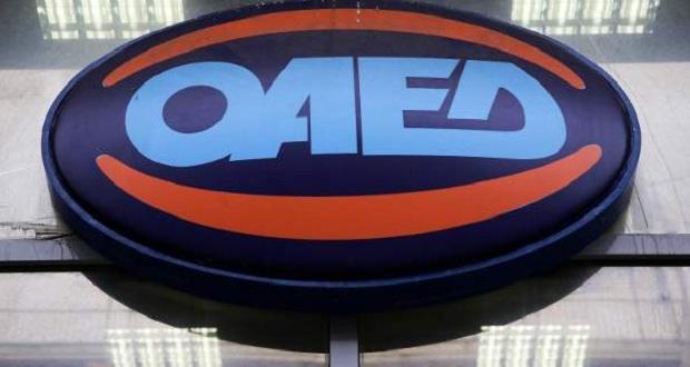 OAEΔ: 9.200 δικαιούχοι για επανένταξη στην αγορά εργασίας – Όλα όσα πρέπει να ξέρετε