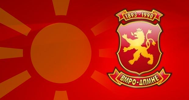 Αναταράξεις στα Σκόπια!