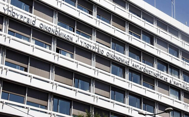 Το υπουργείο Οικονομικών απέστειλε στον ESM αίτημα για μερική αποπληρωμή του χρέους του ΔΝΤ