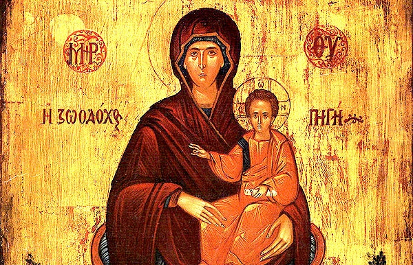 ΖΩΟΔΟΧΟΥ ΠΗΓΗΣ: Τι γιορτάζουμε – Το αγίασμα της Κωνσταντινούπολης.
