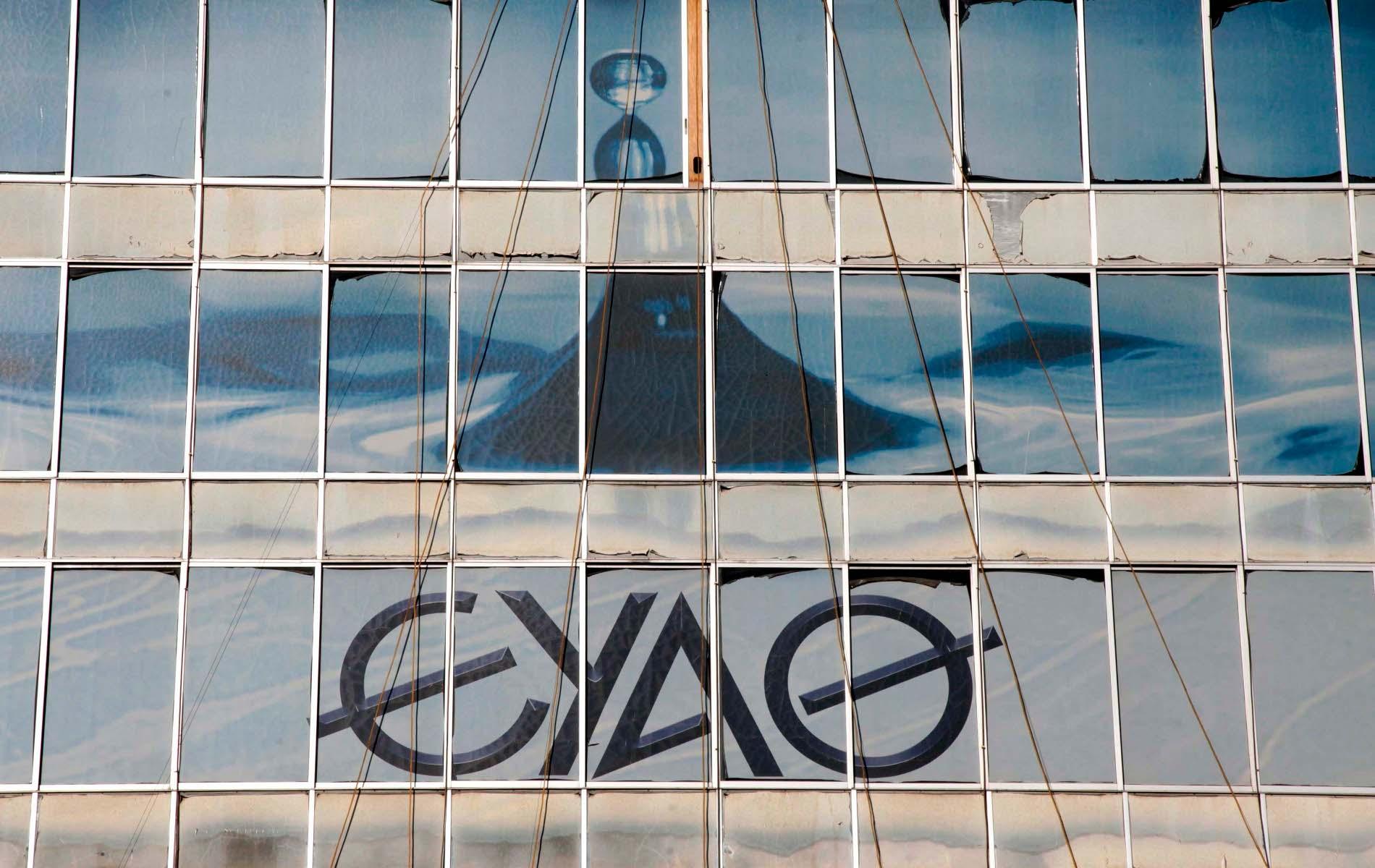 ΥΠΕΣ: Aπύθμενο θράσος για την ΕΥΑΘ από τη ΝΔ που το 2012 λόγω της επιλογής να ιδιωτικοποιηθεί η Εταιρεία ακύρωσε διαγωνισμό συντήρησης που είχε τελεσφορήσει…