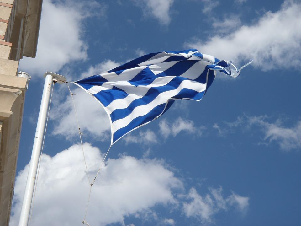 Η προίκα της Ελλάδας