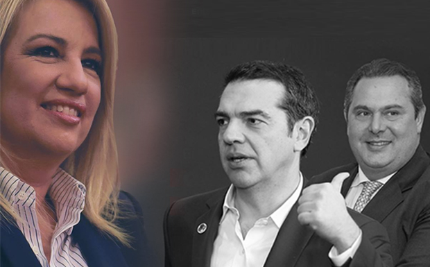 Ως ρεζέρβα θέλουν το Κίνημα Αλλαγής οι ΣΥΡΙΖΑίοι