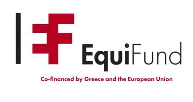EquiFund για τις καινοτόμες ιδέες που χρειάζονται χρηματοδοτικά εργαλεία για να μπορέσουν να υλοποιηθούν