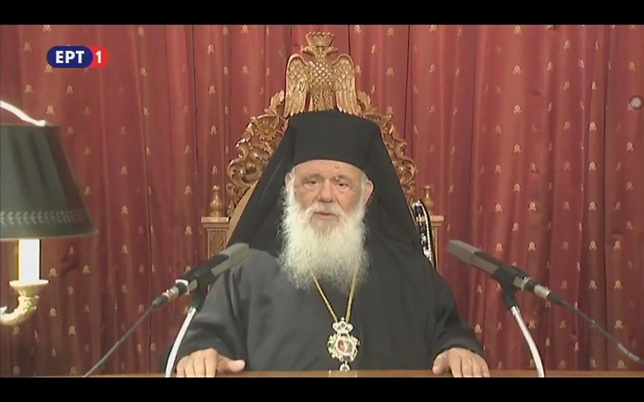 Αρχιεπίσκοπος Ιερώνυμος: Όλα αυτά με την μετατροπή της Αγιάς Σοφιάς σε τζαμί, παιχνίδια στα χέρια του Ερντογάν