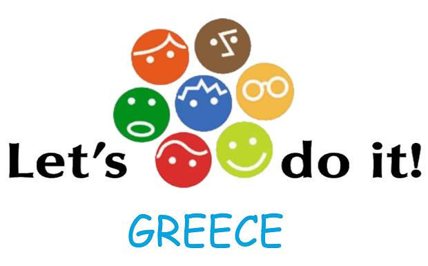 Την Κυριακή 29 Απριλίου ο Δήμος Βύρωνα στο «Let's Do It Greece 2018»